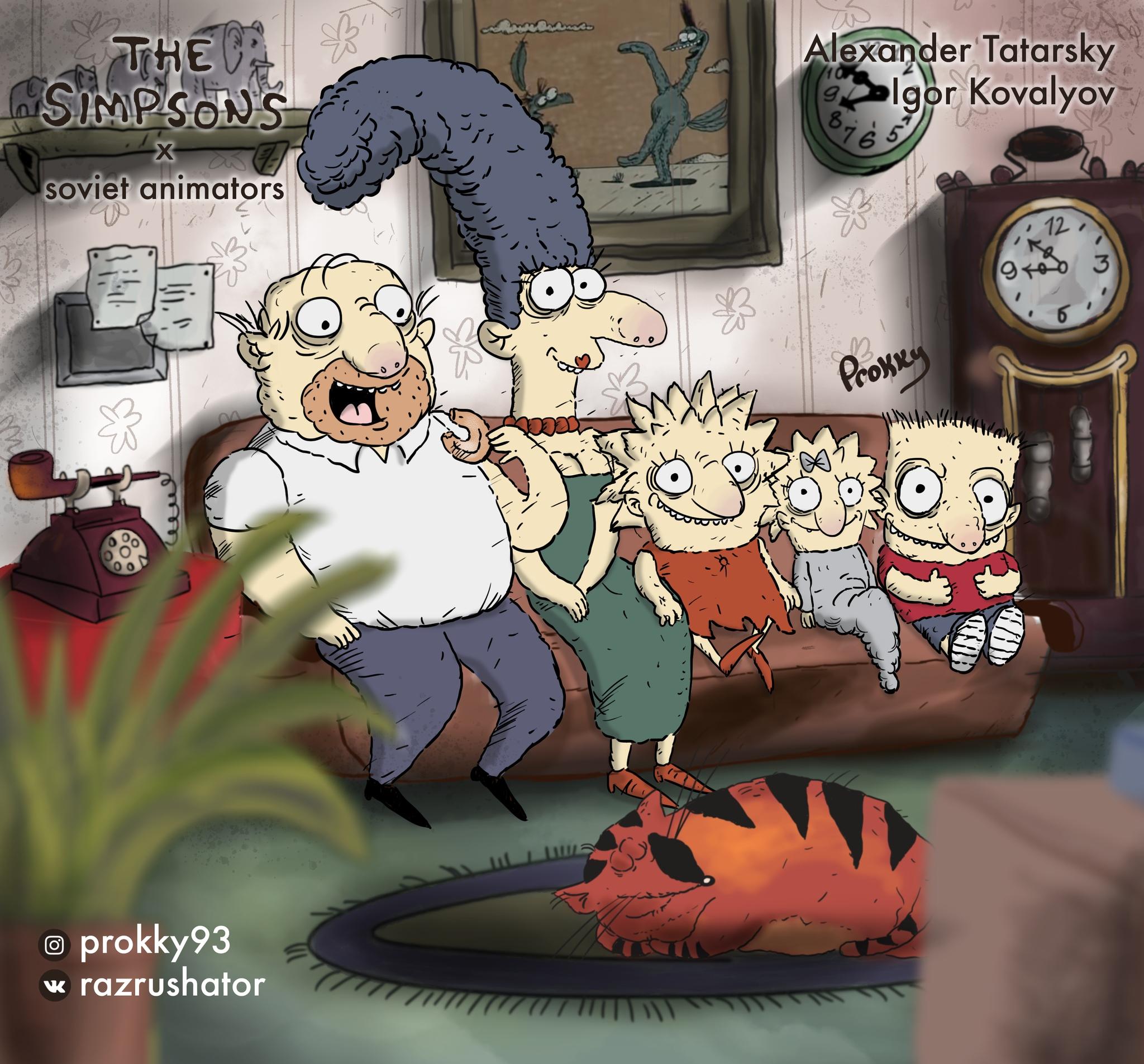 Симпсоны в стиле советских мультипликаторов