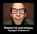Фотоальбом Анастасии Лужбиной