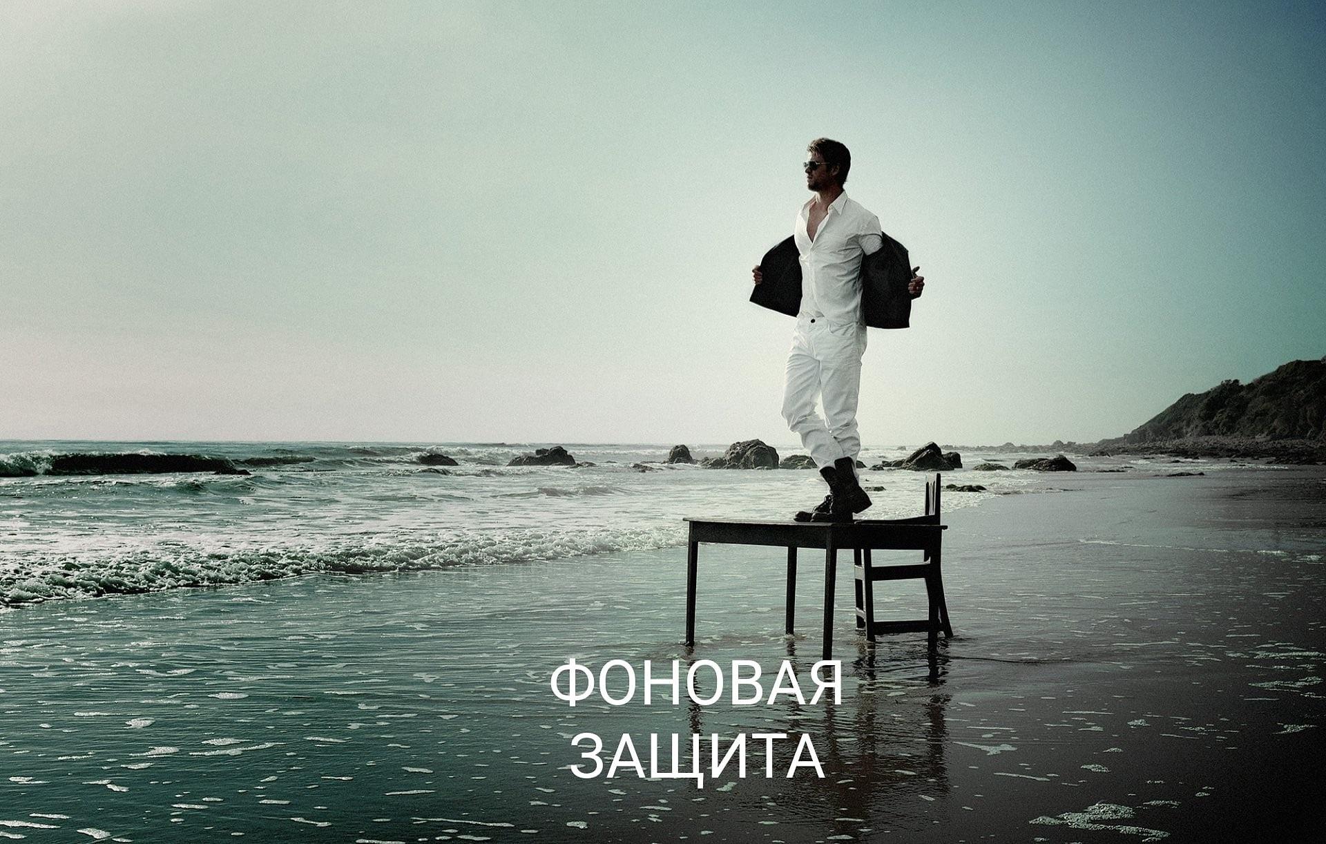Хештег защита на   Салон Магии и Мистики Елены Руденко. Киев ,тел: +380506251562 X9ZHvACT0OA