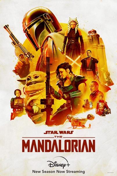 Яркий постер второго сезона «Мандалорца»