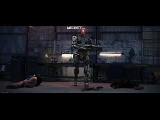 РОБО-АПОКАЛИПСИС (2021) ROBOT APOCALYPSE
