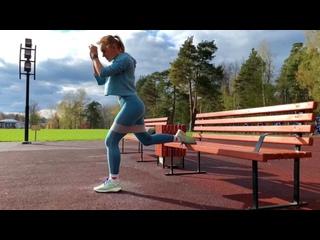 Тренировка для стройных ног от