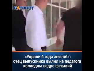 Блокнот России kullanıcısından video