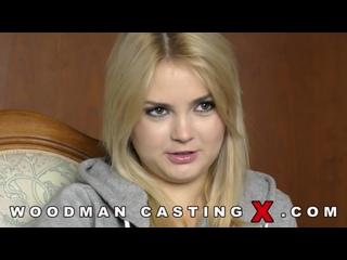 Woodman castin Lolly Small [ Ukrainian, Fake Taxi, czech casting, Brazzers, Pornohub, incest, milf, nymphomaniac, Big Tits]