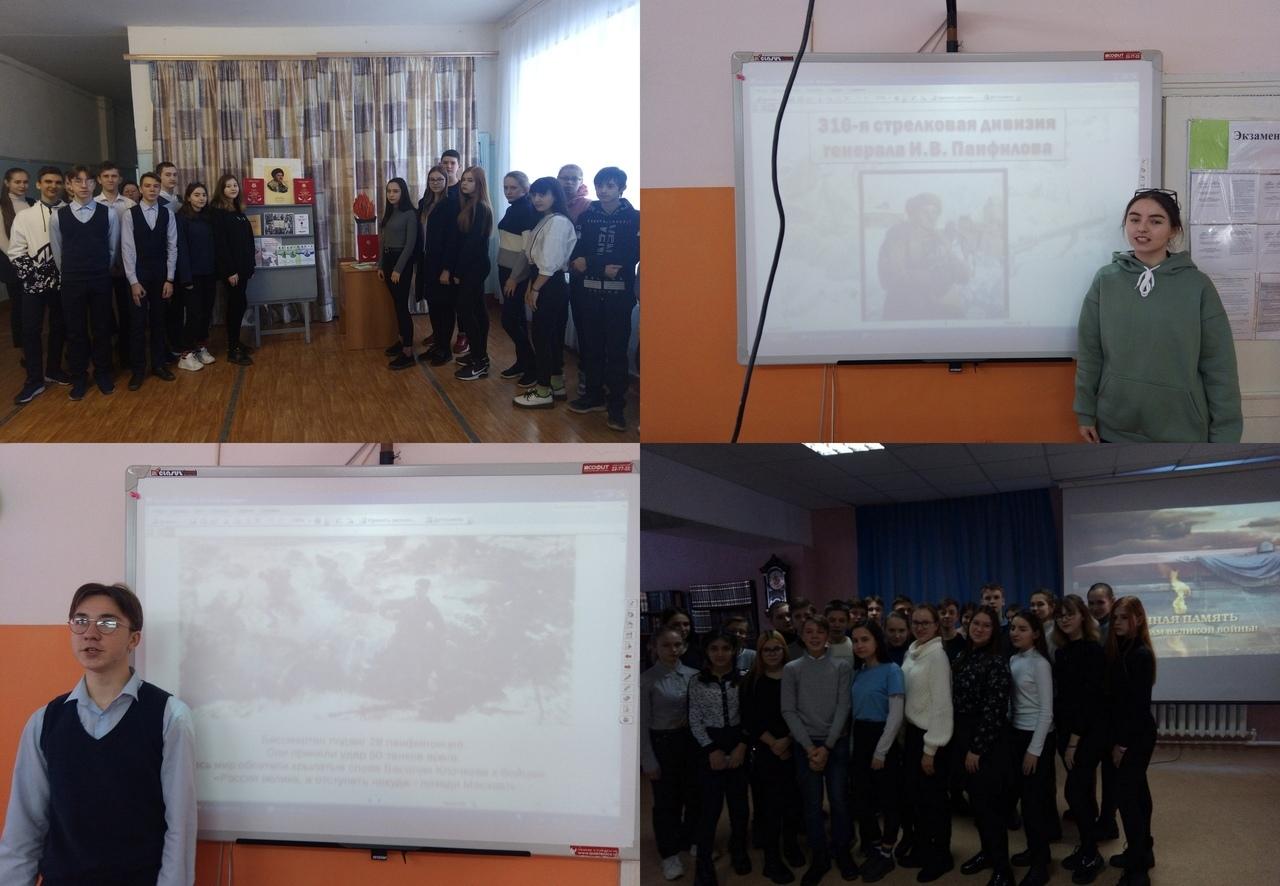 В Петровске продолжается международная акция «Панфилов с нами!»