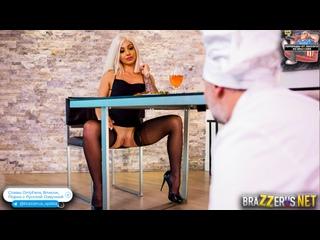 Pussy For The Private Chef - Madelyn Monroe hd porno sex 1080 минет анал секс большие сиськи медсестра сосет горловой