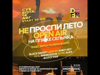 Видео от DFM ИЖЕВСК 107.0 FM