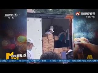 Video by UNIQ~UNICORN~ФАНАКК ЮНИК~