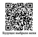 Фотоальбом Алексея Глазунова