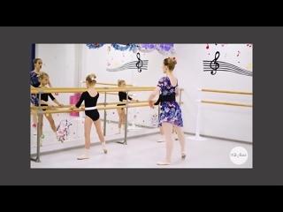 Записывайтесь в школу балета Марианны Доннер