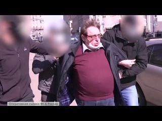 Опубликованы кадры переговоров и задержания в Москве подозреваемых в планировании вооруженного переворота в Белоруссии