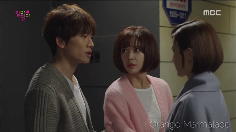 Отрывок из дорамы Убей меня исцели меня Ча Ён 08 серия Озвучка GREEN TEA