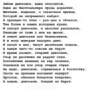 Тукмачёв Денис | Ижевск | 30