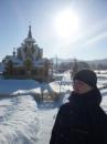 Фотоальбом Аркадия Тудегешева