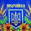 Це Бориспіль / borispol.org.ua