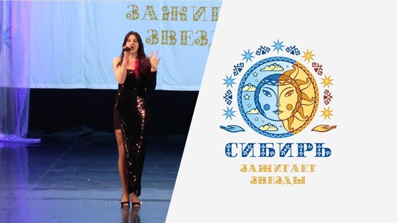 Исполняет Ванчугова Софья Преподаватель Антонова Ольга Сергеевна