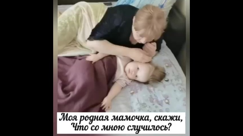 Видео от HELP Маша Федоткина