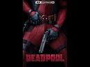Дэдпул / Deadpool 2016