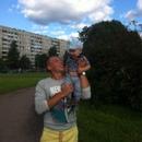 Дмитрий Путинцев, 33 года, Санкт-Петербург, Россия