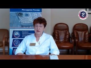 Vídeo de ФГБУ «НМИЦ радиологии» Минздрава России