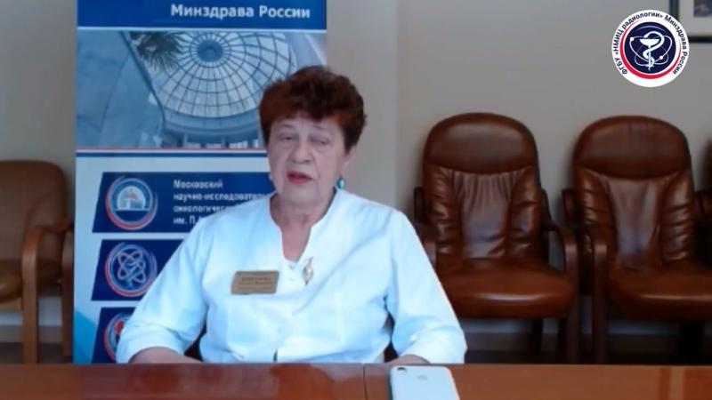 Видео от ФГБУ НМИЦ радиологии Минздрава России
