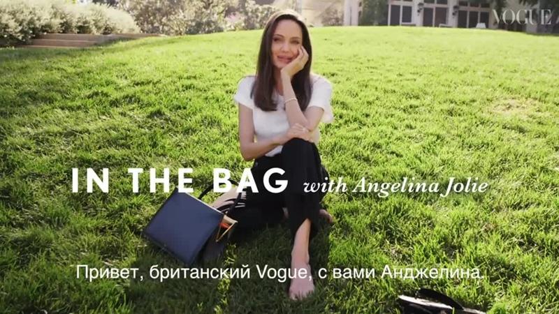 Что в сумке у Анджелины Джоли