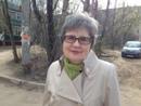Фотоальбом Валентины Беловой