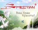 Фотоальбом Татьяны Сафиуллиной