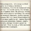 Лилия Сулейманова фотография #12