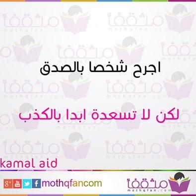 фото из альбома Nona Ayman №2