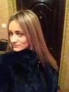 Персональный фотоальбом Юли Неверовой