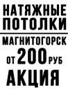 Персональный фотоальбом Валеры Подгорнова