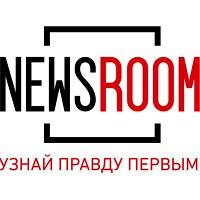 Новости Харькова | NewsRoom