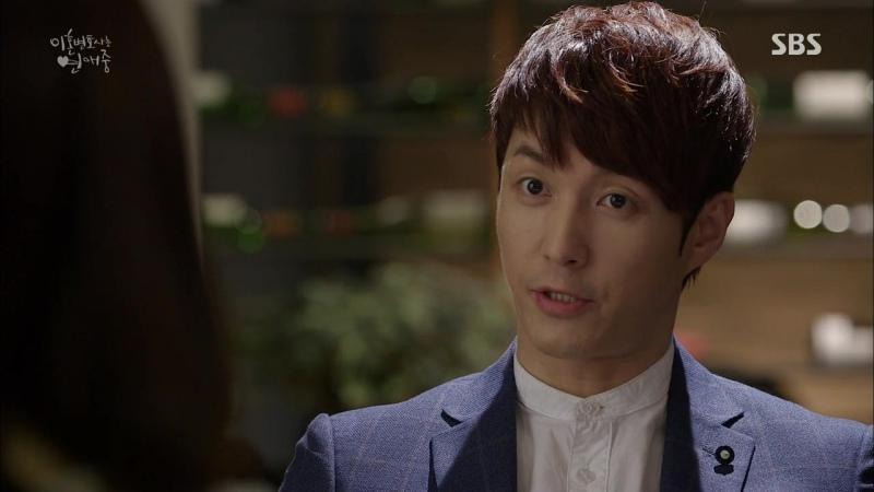 Влюбленный адвокат по разводам Бракоразводная любовь 2015 Южная Корея 13 18 озвучка STEPonee