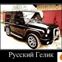 СергейАшихмин