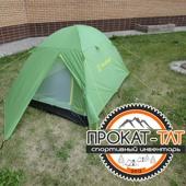 Прокат 2х местной палатки