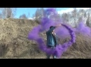 Клип - Фиолетовый цветной дым Mr. Smoke 1, Мр. Смок, Итальянские дымовые шашки, 60 секунд 5-Фрагмент100_00_03-00_01_14
