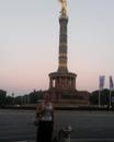 Людмила Васильева фотография #21