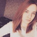Голубева Дарья | Москва | 7