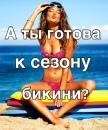 Фотоальбом Ольги Тришкиной