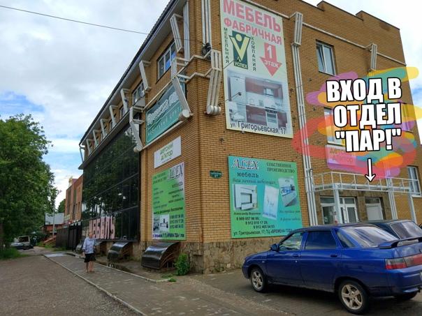 Воткинск электронные сигареты купить в где можно купить сигареты в калуге