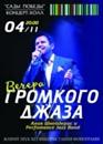 Hotel-Odessa Good-Night | Одесса | 7