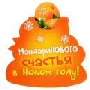 Жулдуз Рахимжанова