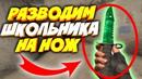 Столяров Алексей |  | 6