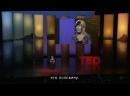 Джуд Келли Почему женщинам следует рассказывать истории человечества