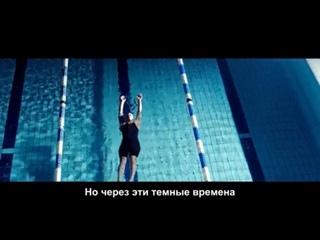 Сара Шестрем_ Я уже собиралась бросить всё это - мотивация в Плавание .Спорт мот
