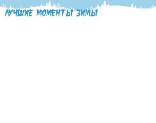 Светлана Бойко фотография #20