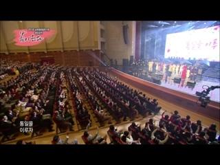 180405 Inter-Korean Concert in PyongYang| All Artists - The Reunification of Korea