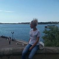 КатеринаСириченко