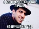 Лиманский Евгений | Москва | 34